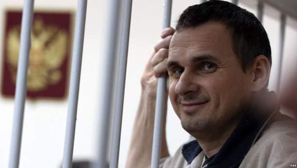 Олег Сенцов голодает и требует освобождения всех политзаключенных