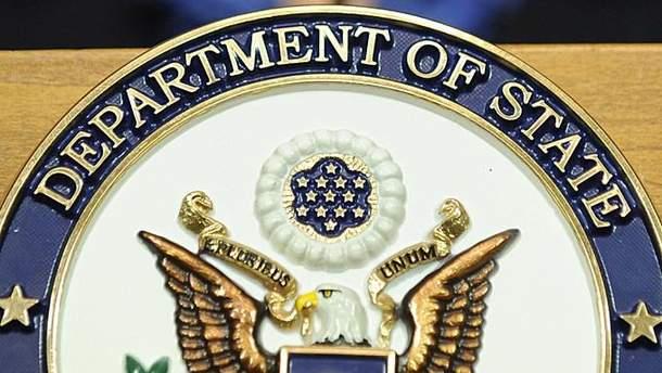 Державний департамент Сполучених Штатів
