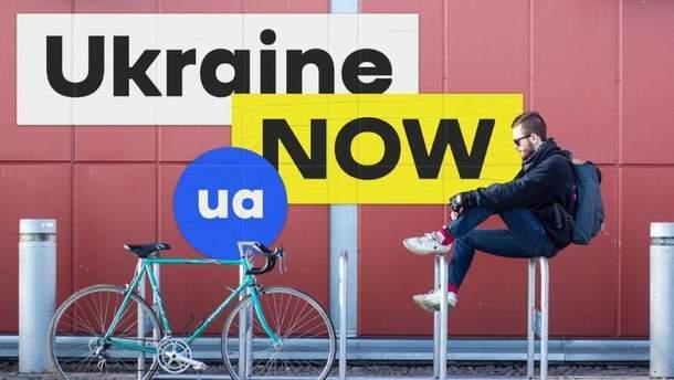 Украинцы разработали приложение дополненной реальности