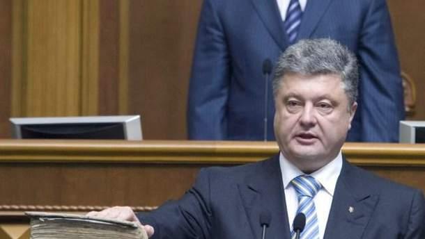 """""""Політична свинина"""" від Порошенка: на кого робитиме ставку президент?"""