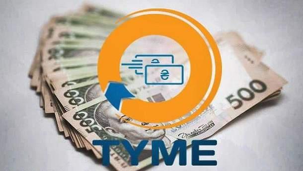 Заборона платіжної системи TYME: в СБУ назвали причини