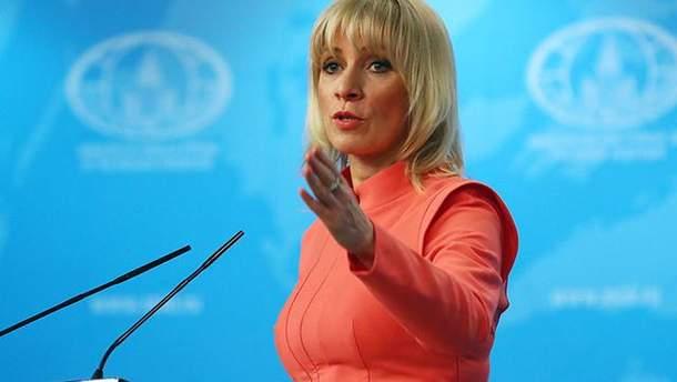 Захарова заявила про бажання Росіян подорожувати без віз