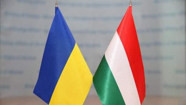 Украина - Венгрия