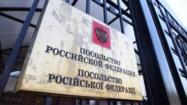 Посольство РФ жорстко висловилося про заклик США звільнити українських політв'язнів