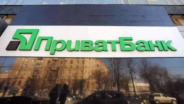 """""""Приватбанк"""" офіційно змінив назву"""