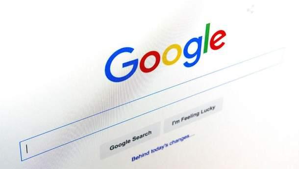 Google запустила сервіс, який прогнозує дату смерті