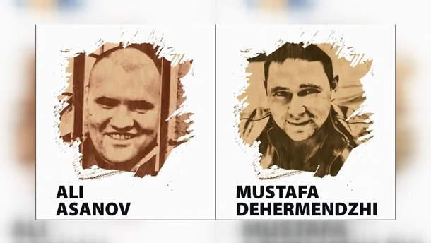 Мустафа Дегерменджи и Али Асанов