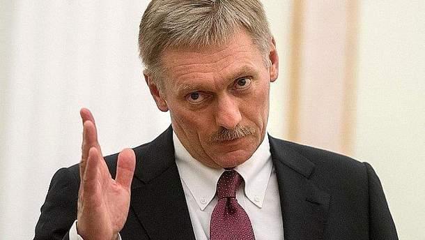 Песков прокомментировал обращение к Путину о помиловании Сенцова