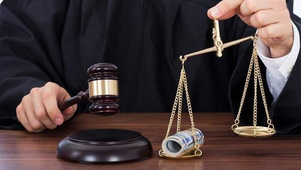 Антикоррупционный суд: к чему готовиться обычным гражданам