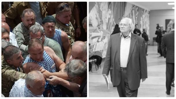 Главные новости 20 июня в Украине и мире: под Радой произошли столкновения, умер Иван Драч