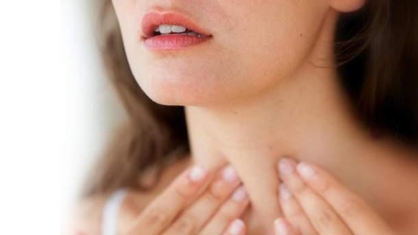 Щитоподібна залоза: симтоми хвороби