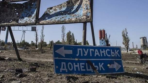 Мир на Донбасі очима українських політиків: чим заманюватимуть електорат