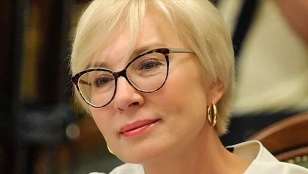 Уполномоченные по правам человека Украины и России договорились