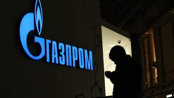 """Активи """"Газпрому"""" у заморожені"""