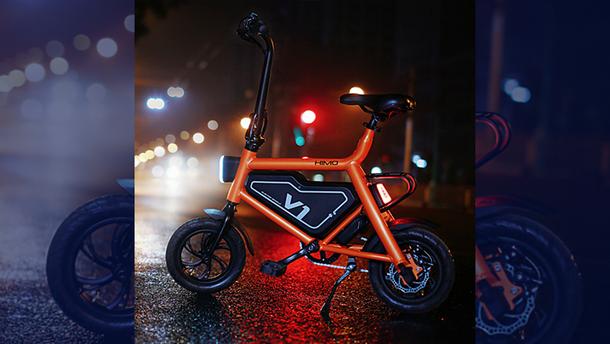 Xiaomi Himo Electric Bicycle