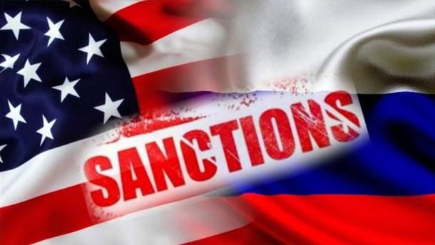 """У Росії запровадять """"збалансовуючі заходи"""" проти США"""