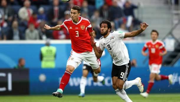 Єгипет програв Росії на Чемпіонаті світу