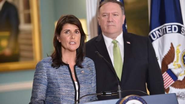 Росія хоче замінити США ускладі Ради ООН зправ людини
