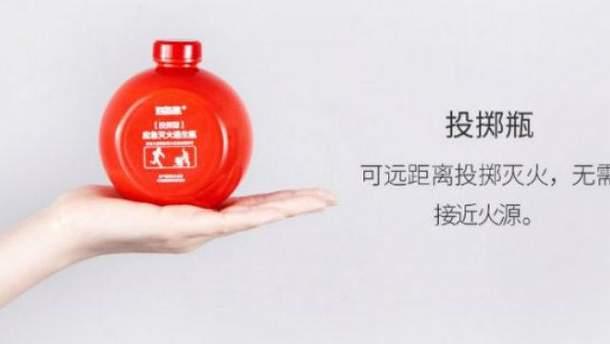 Компактний вогнегасник від Xiaomi