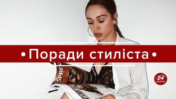 Лариса Федоринец