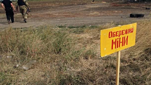Мирный житель подорвался на мине
