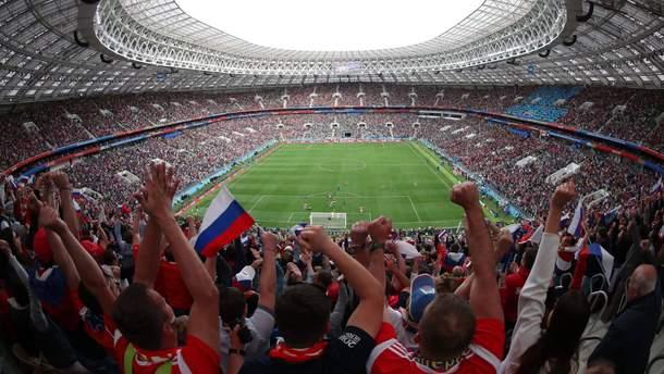 Зрители на матче Россия – Саудовская Аравия 14 июня во Москве