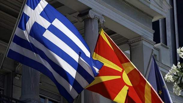 """Македонія ратифікувала """"історичну угоду"""" із сусідньою Грецією"""