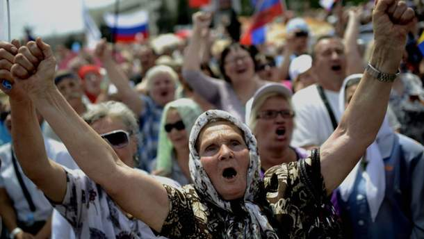 """Збільшення пенсій у """"ДНР"""": робота за схемою Януковича"""