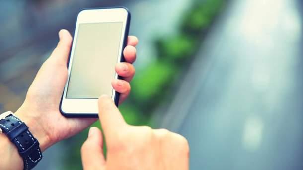 МВС презентувало мобільний додаток My Pol