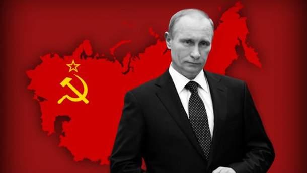 Путін марить Радянським Союзом, вважає історик Зубов