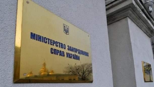 МИД Украины поддерживает выход США из Совета ООН по правам человека