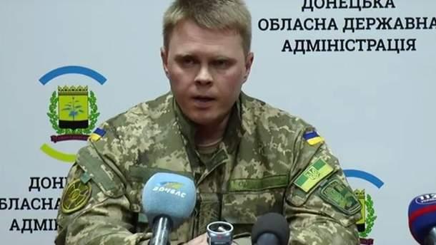 Кабмин утвердил председателем Донетчины генерала СБУ Куця