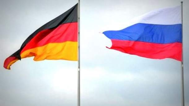 Кибератака РФ на Германию