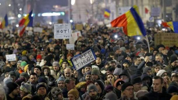 Мітинги у Румунії