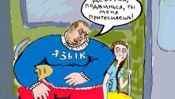 Украинцы изменили отношение к русскому языку