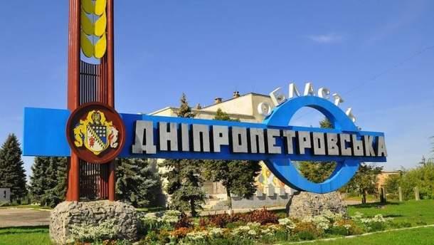 Дніпропетровську область перейменують в Січеславську