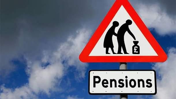 Поколение тридцатилетних, забудьте про пенсии