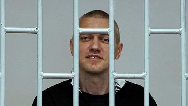 Станіслав Клих