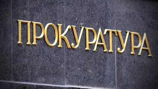 В прокуратуре сообщили о бегстве запорожского чиновника в Крым