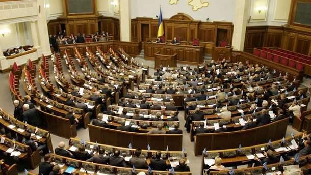 Депутаты проголосовали закон о создании Высшего антикоррупционного суда