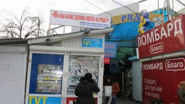 Те, кто смогли разбогатеть в Луганске на фоне войны, не хотят ее окончания
