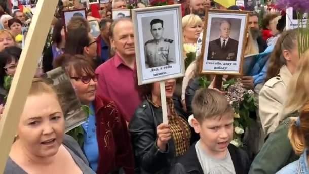 Проросійські мітинги