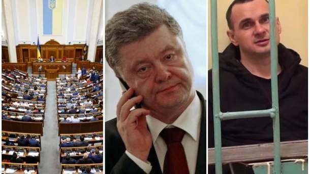 Главные новости 21 июня: продуктивный день  Рады, Порошенко говорил с Путиным, состояние Сенцова