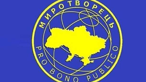 """В США и Европе россиян проверяют через базу украинского """"Миротворца"""""""
