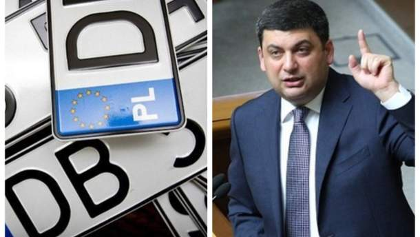Гройсман анонсував перевірки на Львівській митниці