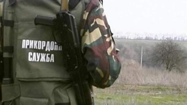 Двоє  порушників намагалися потрапити до Росії поза встановленими пунктами пропуску