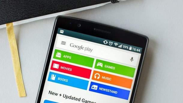 В Google Play з'явилася нова функція