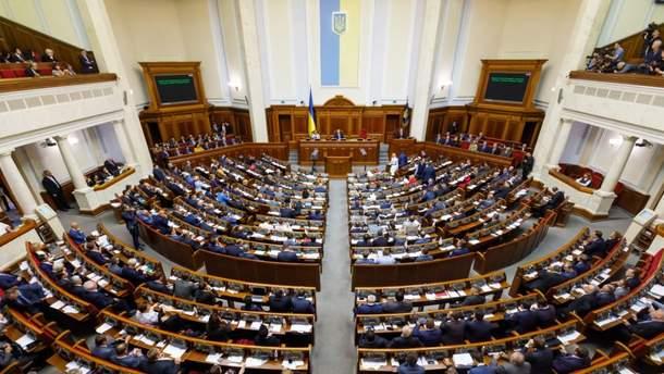 "Парламент принял закон ""Про валюту"""