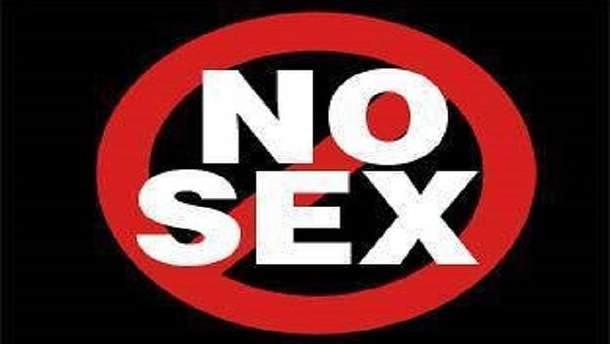 """В некоторых странах мира действуют странные """"антисексуальные законы"""""""