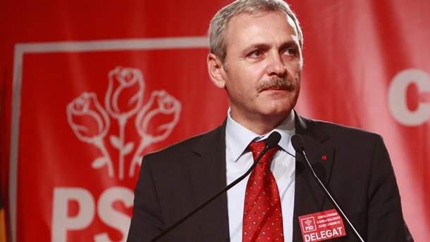 Голову нижньої палати парламенту Румунії Лівіу Драгня засудили до трьох років і шести місяців ув'язнення